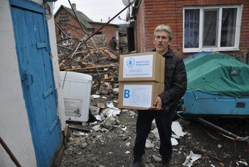 World Food Programme aid distribution point in Nikishina, Donetsk region of Ukraine.