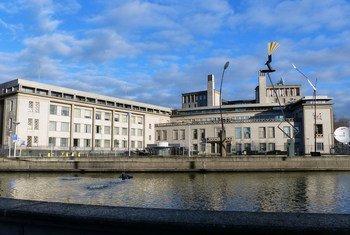 Здание Международного  трибунала для бывшей Югославии. Фото  Трибунала