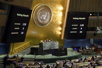 Resultado final de la votación sobre el estatus de Jerusalén en la Asamblea General de la ONU.