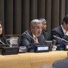 El Secretario General expone las principales áreas de trabajo de la ONU para 2018, en la sala del Consejo Administrativo y Fiduciario en la sede de Naciones Unidas en Nueva York.