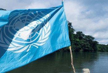 Bendera ya UN