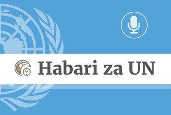 UN News audio programme banner