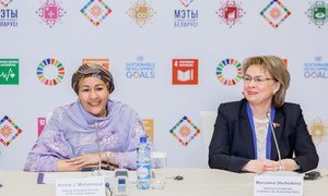At leaders forum in Belarus, deputy UN chief urges concrete action on Global Goals