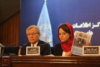 Lancement du Rapport sur la protection des civils dans les conflits armés 2017, à Kaboul, en Afghanistan.