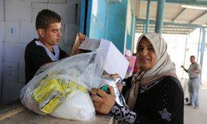 Refugiados palestinos em Gaza