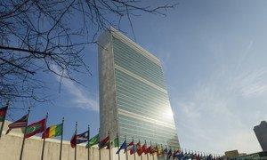 Secretariat Building at United Nations Headquarters