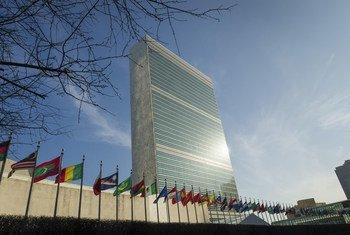 联合国总部大楼。