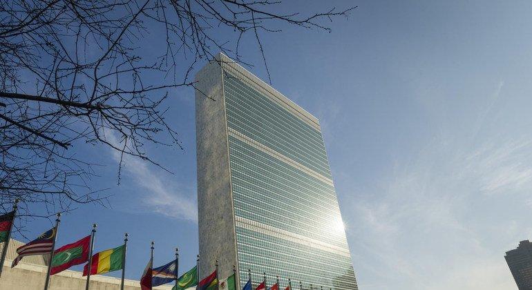 Le bâtiment du Secrétariat au siège de l'ONU à New York.