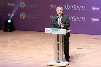 Secretary-General António Guterres makes remarks during the opening session of the first Global Engagement and Empowerment Forum on Sustainable Development (GEEF).