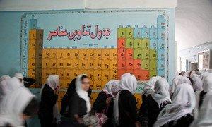 Escuela Secundaria Experimental en Herat, Afganistán