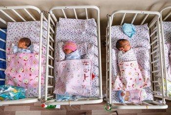 Centro de Salud Nacional para Madres y Niños en Ulaanbaatar, Mongolia