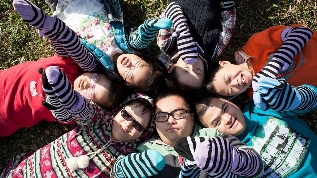 Hong Kong Down Syndrome Association offers assistance to children with Down syndrome.