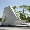 L'Arche du retour, mémorial permanent en l'honneur des victimes de l'esclavage et de la traite négrière transatlantique, est situé sur la place des visiteurs du Siège de l'ONU à New York.