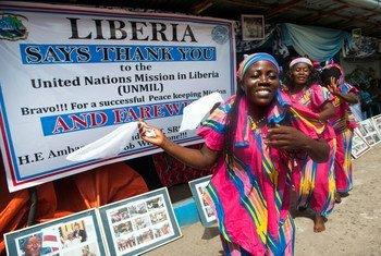 В Либерии устроили красочные проводы миротворческой миссии ООН. 2018 год.