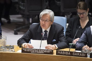 Заседание Совета Безопасности ООН по Афганистану  - глава Миссии ООН по содействию Афганистану (МООНСА) Тадамичи Ямамото