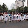 Manifestación en la Ciudad de México en protesta por la desaparición de los 43 estudiantes de Ayotzinapa.