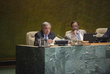 Secretary-General António Guterres addresses the commemorative meeting to mark the International Day of Remembrance of the Victims of Slavery and the Transatlantic Slave Trade.