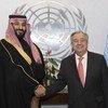 Наследный принц  Саудовской Аравии Мухаммед бен Сальман Аль Сауд сообщил Генеральному секретарю Антониу Гутерришу  о предоставлении почти миллиарда долларов на помощь Йемену