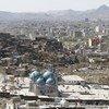 Mji wa Kabul mji mkuu wa Afghanistan