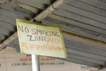 नेपाल के एक ग्रामीण इलाक़े में एक स्वास्थ्य सेवा के बाहर धूम्रपान वर्जित का साइन बोर्ड