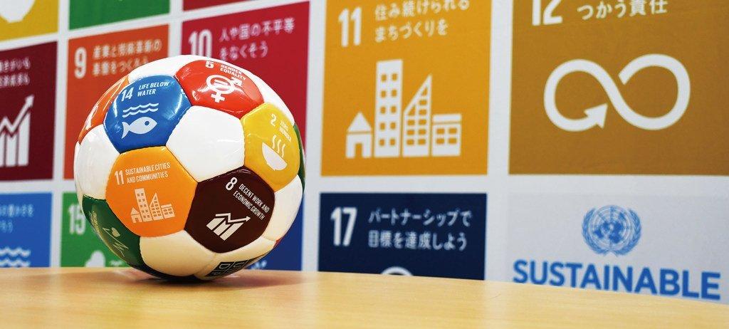 2030年可持续发展目标认为,体育是推动社会进步,帮助实现可持续发展的重要力量。
