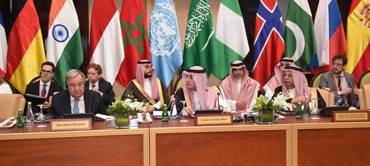In Saudi Arabia, UN chief spotlights need to help nations build capacity to counter terrorism