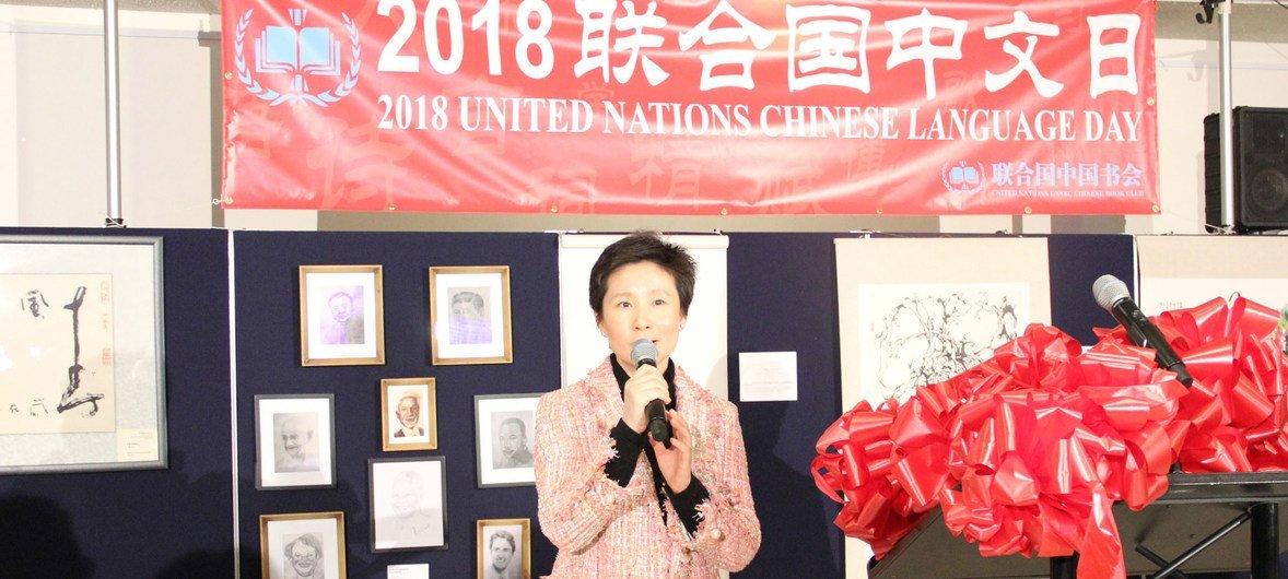 """多次获得全国性大奖的著名画家夏蕙瑛带来了一场充满中华文化气息的""""中文与诗书画""""专题讲座和展览。"""