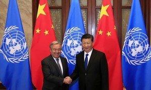 2018年4月8日, 联合国秘书长古特雷斯在北京同中国国家主席习近平举行会晤。
