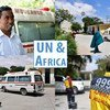 Collage of photos of Dr. Abdikadir Abdirahman Aden and the voluntary organization he founded, the Aamin Free Ambulance Service, at work at Benadir Hospital in Mogadishu, Somalia. (28 October, 2017)