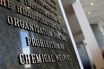 A plaque commemorating the opening of OPCW Headquarters. (file)