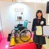 La lycéenne Nanako Wachi, inventrice d'une nouvelle chaise roulante qui facilite l'utilisation des escaliers, lauréate d'une récompense décernée par l'OMPI pour son invention. (Achives)