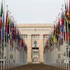Bendera za mataifa wanachama wa UN193