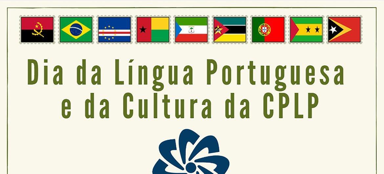 Línguas em Português
