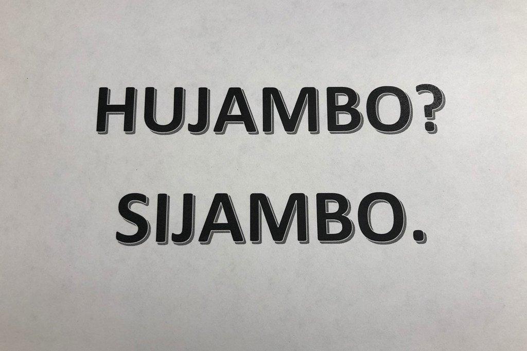 Je wazungumza Kiswahili?