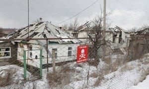 Восток Украины превратился в одну из наиболее заминированных зон в мире
