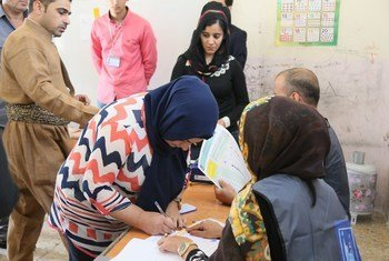 Voters at polling stations in Erbil, Kurdistan Region, Iraq, on Election Day, 12 May 2018.