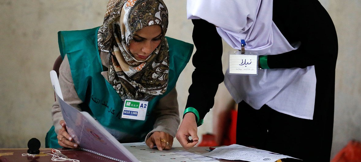 LETTER FROM AFGHANISTAN: Elections serve up food for thought