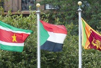 La bandera de la República de Sudán en la sede de la ONU en Nueva York
