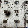 Picha ya maktaba ikionesha jengo lililoharibiwa kutokana na mapigano wakati wa mgogoro wa mwaka 2011 nchini Yemen