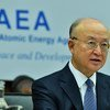 IAEA Director General Yukiya Amano delivers his introductory statement to the 1485th Board of Governors Meeting.