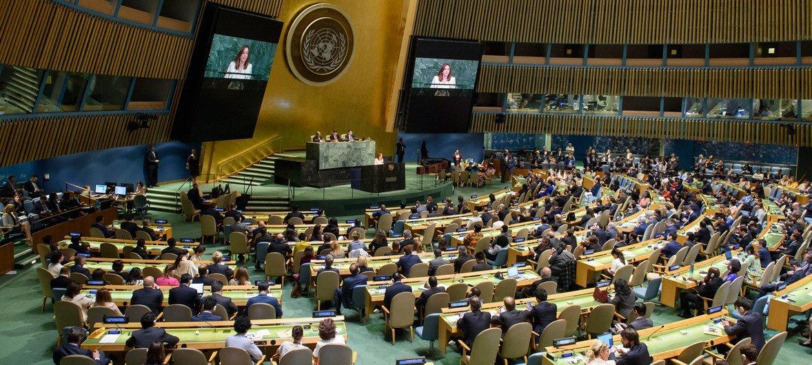 María Fernanda Espinosa Garcés, Rais mteule wa Baraza Kuu la UN akihutubia wajumbe baada ya kuchaguliwa kuongoza kikao cha 73 cha baraza hilo. Yeye ni Waziri wa Mambo ya Nje wa Ecuador.
