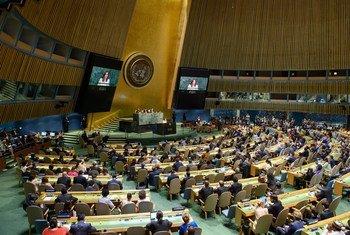 La ministre des Affaires étrangères de l'Equateur, María Fernanda Espinosa Garcés, nouvellement élue Présidente de la 73e session de l'Assemblée générale des Nations Unies, s'adresse aux États membres.