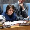 Rosemary A. DiCarlo, Under-Secretary-General for Political Affairs, addresses the Security Council meeting on non-proliferation.