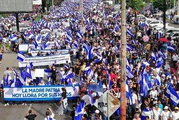 4月中旬以来,尼加拉瓜人爆发了大规模抗议。 在与当局的冲突中,已有上百人死亡。
