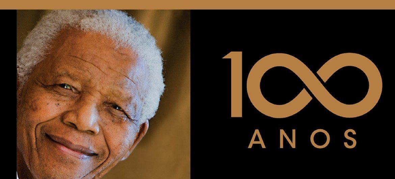 Bango maalum kuhusu miaka 100 ya Mandela iliyotolewa tarehe 18 mwezi Julai mwaka huu