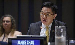 世卫组织可持续发展目标与健康问题亲善大使周柳建成在有关''预防和控制非传染性疾病的互动听证会上致辞。