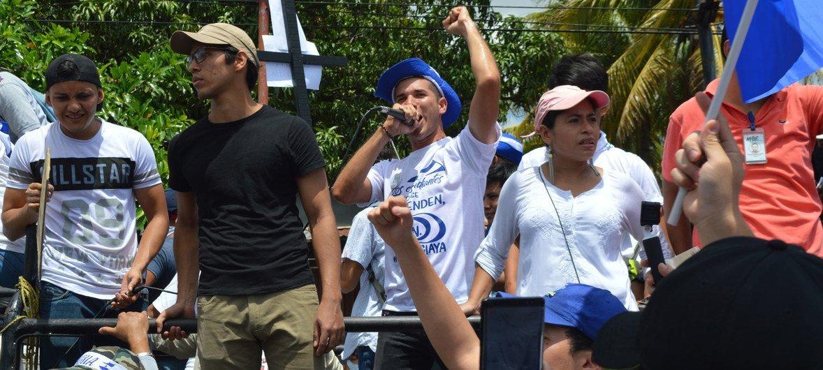 Manifestantes en Managua participan en una marcha para pedir el fin de la violencia en Nicaragua. (Foto de archivo)