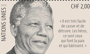 United Nations Postal Administration (UNPA) Nelson Mandela stamp issued 18 July 2018, on Nelson Mandela International Day.  Illustration: Martin Mörck (Norway). Designer: Rorie Katz (United Nations)