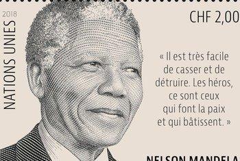 Stempu iliotolewa na mamlaka ya posta ya Umoja wa Mataifa Julai 18, siku ya Mandela: Mchoraji Martin Mörck (Norway). muundaji: Rorie Katz (Umoja wa Mataifa)