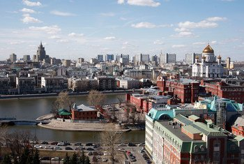 Вид на Москву. В последние годы в городе ведутся масштабные работы по модернизации инфраструктуры и благоустройству